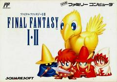 Final Fantasy I & II Famicom Prices