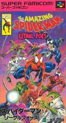The Amazing Spiderman: Lethal Foes Super Famicom Prices