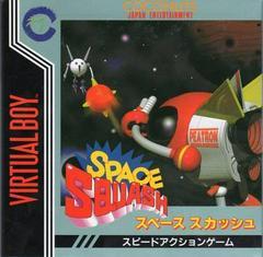 Space Squash JP Virtual Boy Prices