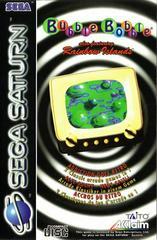Bubble Bobble featuring Rainbow Islands PAL Sega Saturn Prices