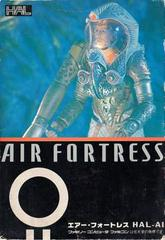 Air Fortress Famicom Prices