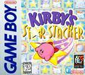 Kirby's Star Stacker | GameBoy