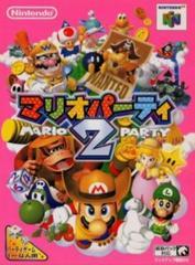 Mario Party 2 JP Nintendo 64 Prices