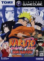 Naruto: Clash of Ninja JP Gamecube Prices