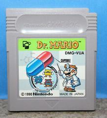 Cartridge | Dr. Mario JP GameBoy
