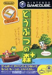 Animal Crossing JP Gamecube Prices