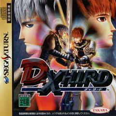 D-Xhird JP Sega Saturn Prices