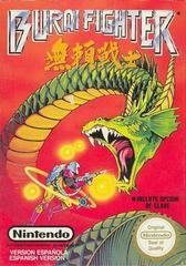 Burai Fighter PAL NES Prices