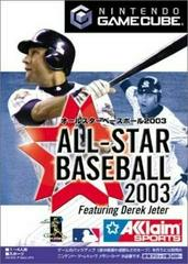 All-Star Baseball 2003 JP Gamecube Prices