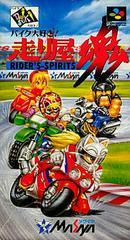 Bike Daisuki Hashiriya Kon Super Famicom Prices