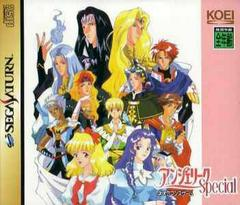 Angelique Special JP Sega Saturn Prices