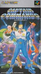 Captain Commando Super Famicom Prices