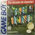 Super Breakout | GameBoy