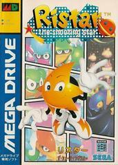 Ristar JP Sega Mega Drive Prices