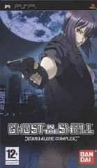 Ghost in the Shell: Stand Alone Complex PAL PSP Prices