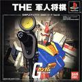 The Gunjin Shogi: Kidou Senshi Gundam (Simple Characters 2000 Series Vol. 01)   JP Playstation