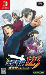 Phoenix Wright: Ace Attorney Trilogy JP Nintendo Switch Prices