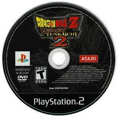 Game Disc | Dragon Ball Z Budokai Tenkaichi 2 Playstation 2