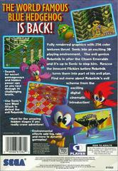 Back Cover | Sonic 3D Blast Sega Saturn