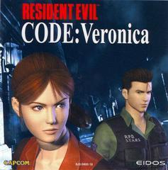 Resident Evil Code: Veronica PAL Sega Dreamcast Prices