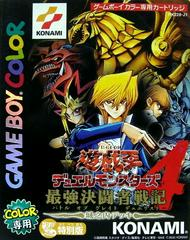 Yu-Gi-Oh! Duel Monsters 4: Battle of Great Duelist: Jonouchi Deck JP GameBoy Color Prices