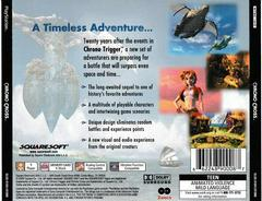 Back Of Case | Chrono Cross Playstation