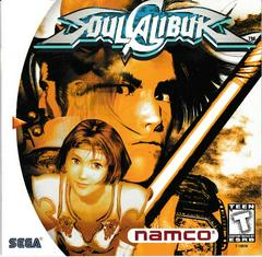Manual - Front | Soul Calibur Sega Dreamcast