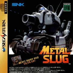Metal Slug Sega Saturn Prices