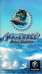 Manual - Front | Wave Race Blue Storm Gamecube