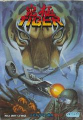 Kyuukyoku Tiger JP Sega Mega Drive Prices