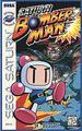 Saturn Bomberman | Sega Saturn