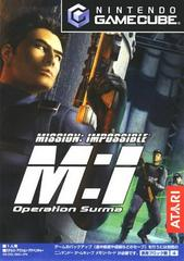 Mission Impossible Operation Surma JP Gamecube Prices