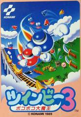 TwinBee 3 Famicom Prices