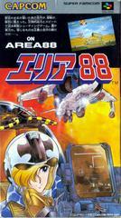 Area 88 Super Famicom Prices