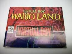 Wario Land - Instructions | Wario Land Virtual Boy