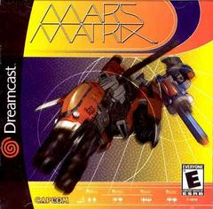 Mars Matrix Sega Dreamcast Prices
