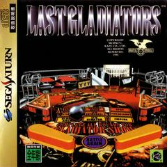 Digital Pinball: Last Gladiators JP Sega Saturn Prices