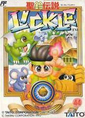 Seirei Densetsu Lickle Famicom Prices