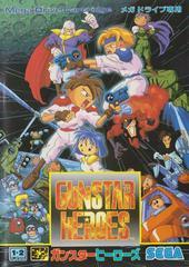 Gunstar Heroes JP Sega Mega Drive Prices
