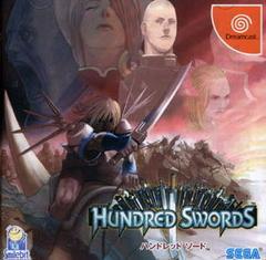 Hundred Swords JP Sega Dreamcast Prices