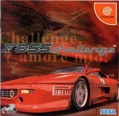 F355 Challenge JP Sega Dreamcast Prices