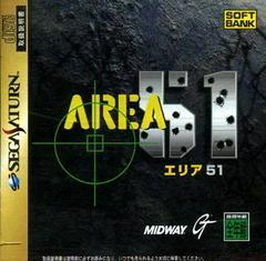 Area 51 JP Sega Saturn Prices