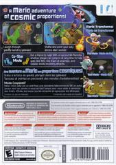 Back Cover | Super Mario Galaxy Wii