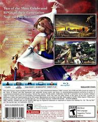Back Cover | Final Fantasy X X-2 HD Remaster Playstation 4