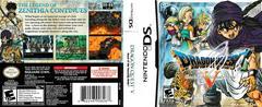 Artwork - Back, Front | Dragon Quest V Hand of the Heavenly Bride Nintendo DS