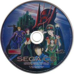Vay - Disc | Vay Sega CD