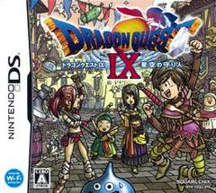 Dragon Quest IX: Sentinels of the Starry Skies JP Nintendo DS Prices