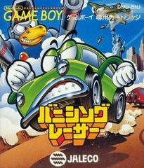 Banishing Racer JP GameBoy Prices