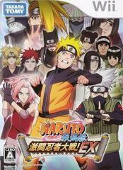 Naruto Shippuden: Gekitou Ninja Taisen EX JP Wii Prices