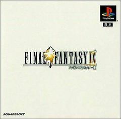 Final Fantasy IX JP Playstation Prices